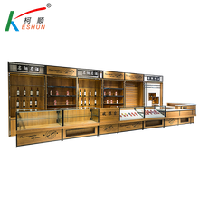 Information Desk KS-F-02